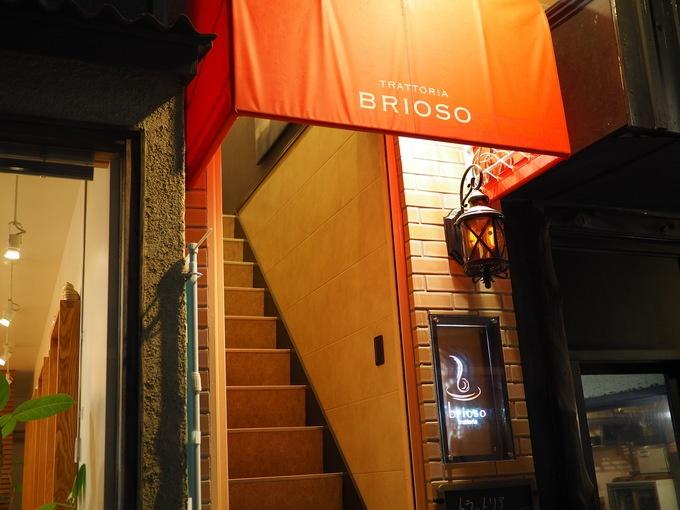 【東小金井】旬の食材を使った本格イタリアン!ミシュラン星付きシェフが作る『トラットリア ブリオーソ』