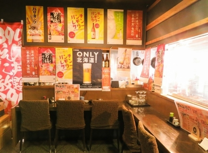 【新さっぽろ】妥協なしの料理が全品390円!脅威のコスパで食べて飲んで楽しむなら『390酒場』