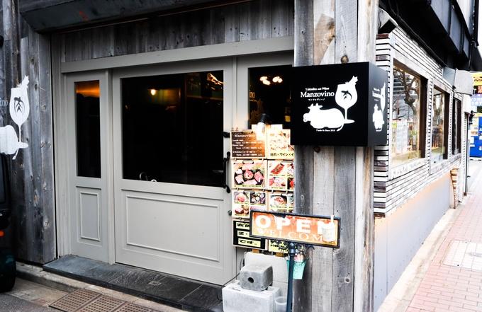 【人形町】『MANZOVINO』で「合法生肉」の提供が開始!とろけるような黒毛和牛の味わいを!
