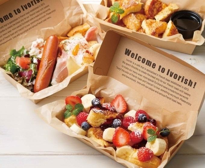 【春限定】いちご尽くしのフレンチトーストを渋谷で!専門店の味を楽しむなら『Ivorish』!