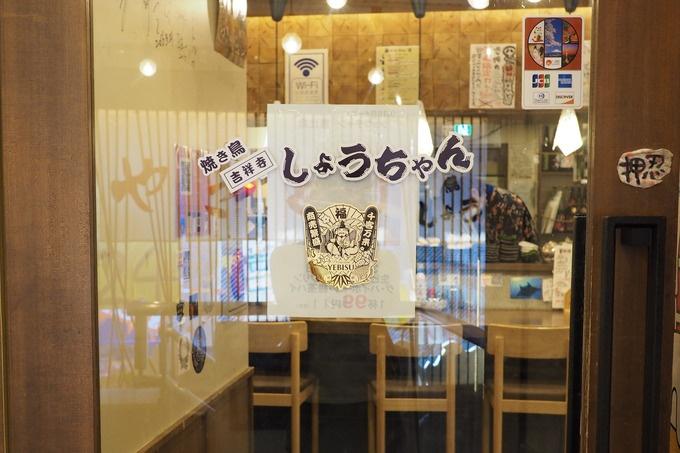 【池袋】ぷりっぷりのレバーが1本120円!串焼きをアテにお酒を飲むなら『焼き鳥しょうちゃん』