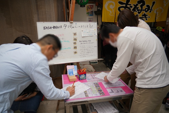 牡蠣たっぷり250g!岡山・日生『タマちゃん』はご当地グルメ「カキオコ」日本一の人気店