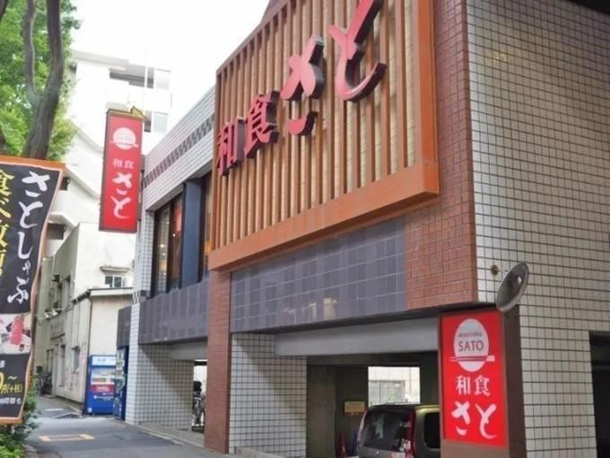 2,790円ですき焼きも寿司も天ぷらも食べ放題『和食さと』がお得すぎる!