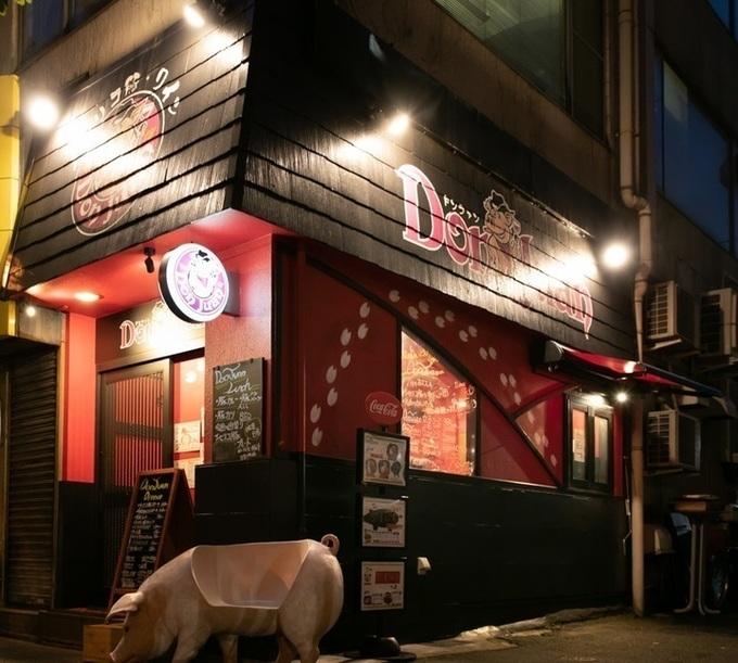 【神田】4/11スタート!平成に予約して令和に来店なら会計が半額!『ドンファン』