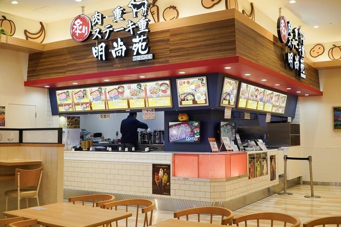 【尼崎】名物「あい盛り重」で甘辛カルビとレアステーキを同時に楽しむ!『炙り肉重ステーキ重明尚苑』
