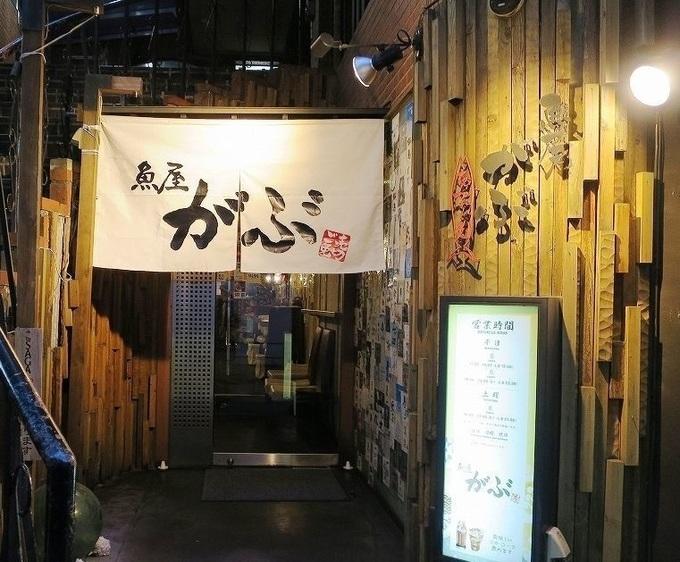 【六本木】雲丹やイクラがたっぷり!豪勢な海鮮料理をカジュアルに楽しめる『魚屋がぶ』