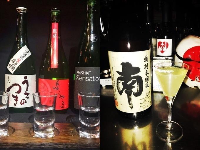【〜5/31】新規のお客様1,000円無料!横浜『BAR G-style』の新元号キャンペーン