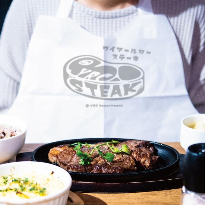 【愛知】肉汁が溢れ出すチャックステーキが90分間食べ放題!『恵比寿楽園テーブル』