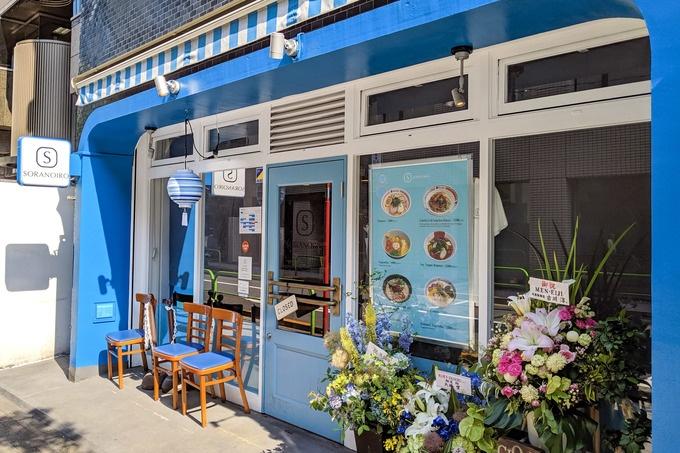 「マズくない青汁冷麺」は旨い!人気ラーメン店『ソラノイロ』とキューサイがコラボ!