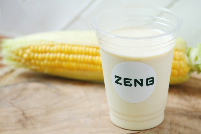 『coffee mafia』で3種の「まるごと野菜ZENBスムージー」が期間限定で販売中!