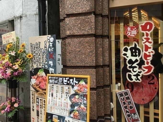 朝まで営業!眠らない街「歌舞伎町」で深夜に食べたい激ウマグルメ5選
