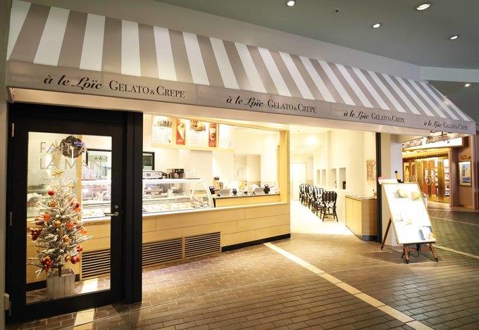 大人のくちどけの秘密とは?舞浜にジェラート&クレープ専門店「ア・ル・ロイック」誕生!