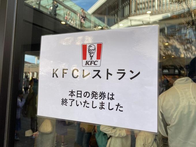 関東初のケンタッキー食べ放題『KFCレストラン』に朝から並んで全品制覇してきた!