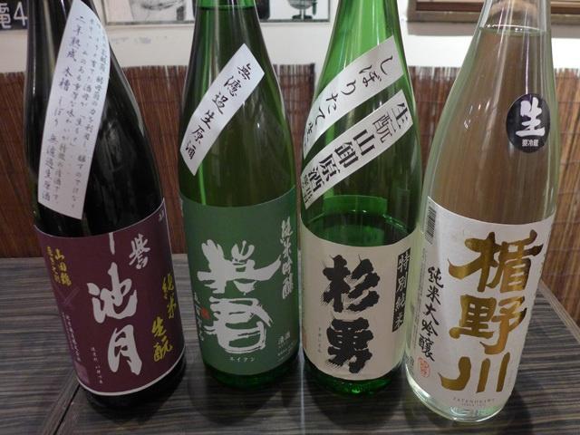 Retina 160304 mangetsu sakaba 03